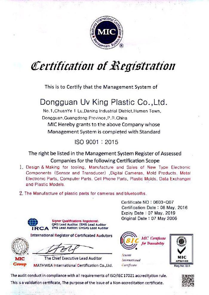 ISO 9001 2015 英文版-1